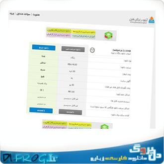 http://dlprog.persiangig.com/image/site/file-hosting-2-1-persian.png